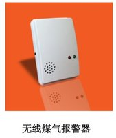 Wholesale Combustible gas alarm security alarm gas alarm