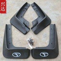 automobile fender - For souast V5 ling to modified accessories automobile original factory mud fender Mudguards