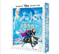 Wholesale Genuine Disaney movie Blu ray movies Froazen BD DVD9 CD Magic Snow Romance
