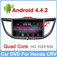 Android car audio dvd - Newest quot Quad Core Android Car DVD for CRV CR V GPS Navi Radio Audio Stereo Player