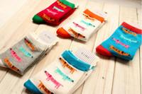 Wholesale 1lot pairs South Korea cartoon animals female socks women cotton mid calf length sock Ms cute cartoon dachshund cotton socks
