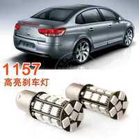 Wholesale for Citroen c5 bombards hatchback brake lights led lighting beads double contact order lt no track