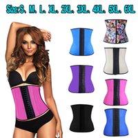Wholesale S XL Colors Women Latex Rubber Waist Trainers Waist Training Belt Kim Waist Training Belt Underbust Corset Body Shaper Shapewear