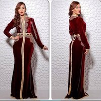 beaded embroidery designs - 2016 Fall Fashion Wine Red gold embroidery long sleeves mermaid prom dress Dubai Arabic Design beaded crystal burgundy formal evening gown