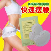 beautiful burn - 6pcs bags face fat reduction shaping patch ladies beautiful waist slimming patch easy waist slimming fat burn