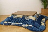 Wholesale Wash Kotatsu Futon Rectangle cm Colors Available Asian Traditional Living Room Home Textiles Japanese Futon Cover