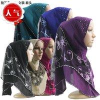 Wholesale newest style fashion Islamic Turban HeadWear flower Muslim women Hijab Shawls Arab Women Scarf colors choose