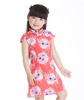 Wholesale 2016 Children s clothing Chinese style Cheongsam Summer Full dress Pure cotton Printing Lovely pink Shivering cm cm