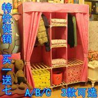 solid wood wardrobes - Large simple wardrobe double wardrobe solid wood wardrobe wool wardrobe