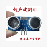 Wholesale HC SR04 Distance Measuring Transducer Sensor