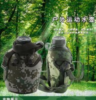 aluminum water canteen - Warm fluff bag aluminum cup L polymer army military camping water canteen water bottle kettle