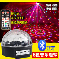 Wholesale 6X LED Color Changing Rotating Crystal Magic Ball LED Stage Effect Lighting Play with Bluetooth MP3 SD card for Wedding Xmas Club Pub Disco