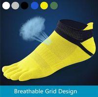 men five fingers socks - 6 Colors Free Size Mens Finger Five Toe Socks Yoga Sports Socks Breathable Grid Cotton Socks