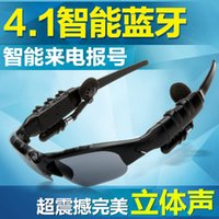Wholesale Factory Ruishi leopard authentic outdoor riding sun goggles glasses HD stereo Bluetooth glasses
