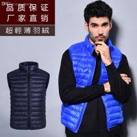 Wholesale men s lightweight Down Jacket Mens vest for men down jacket