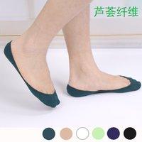 aloe blue - Lovely aloe Socks Slippers for women The shallow mouth Silicone antiskid boat socks Aloe vera skin care socks LQ