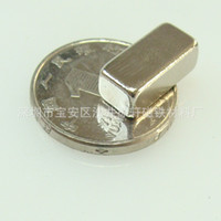 magnet sheet - 15 mm N40 strong magnet NdFeB magnets small squares N50 nickel plated magnet magnet sheet mm