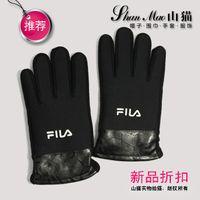 Wholesale Foreign Trade warm winter gloves outdoor waterproof breathable windproof gloves ski gloves Men Women