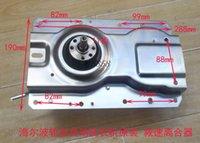 Wholesale Haier Washing Machine XQB50 M918 XQB45 B clutch gear B