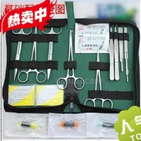 Wholesale equipment package internship suture packages intern dedicated debridement and sewing kit to clean the first aid kit