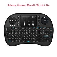 android keybaord - Rii Mini i8 Hebrew Version G Wireless Backlight Keybaord with Touchpad for Android Mini PC Smart TV Box