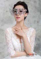 Wholesale The bride adorn article Versailles starlight high grade diamond props masquerade mask eye mask
