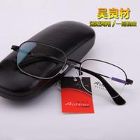 bifocal progressive reading glasses - TR90 bifocal myopia progressive multifocal reading glasses for men