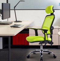 Wholesale The Home Office Chair Computer Chair Lift Multifunctional Rotary Chair Nap Fashion Office Furniture