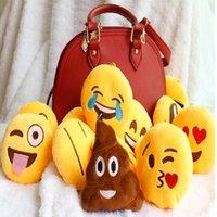Wholesale Key Chains Emoji Smiley Shits Poop pendants Emotion Yellow QQ Expression Stuffed Plush doll toy Emoji Cell Straps Charms Bag Pendant B219