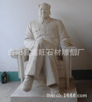 Wholesale Marble stone statue of Chairman Mao Mao Zedong statue white marble statue carved figures XWSC