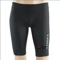 Wholesale 9205 shark skin professional swim wear