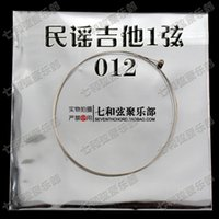 Wholesale Folk and wood guitar first string Folk wood guitar strings acoustic guitar strings bulk