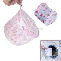 Wholesale Hot Cylinder Design Convenient Bra Lingerie Wash Laundry Bags Home Using Clothes Washing Net Mesh Zip Bags Baskets