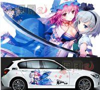 Wholesale Itasha pieces custom Hot Anime Touhou Project Car Stickers Car Vinyl Sticker Kirisame Marisa Car Vinyl Decal Remilia Scarlet car decal