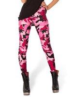 army digital camo pants - HOT Sexy Fashion Womens Pirate Leggins Pants Digital Printing CAMO PINK LEGGINGS LIMITED Woman Leggings
