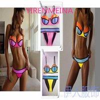 swimwear - DHL freeship leisurely female swimsuit bikini push up beachwear colors bikini set swimwear swimsuit Sexy Bikini Set