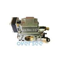Gasoline carburetor 2 stroke - High quality Aftermarket outboard carburetor assy For Yamaha HP HP V Stroke Outboard Engine