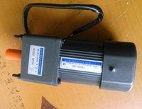 ac geared motors - New Hot Selling High Quality AC motor adjustable speed reversible motor gear motor ratio V YN90 VTV W regulator speed
