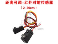 beam ge - Long Ge Electronics MM infrared photoelectric beam photoelectric switch sensor count detection module