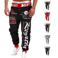 baggy slacks - S5Q Men Casual Fashion Dance Jog Sportwear Baggy Harem Slacks Trouser Sweatpants AAAEVR