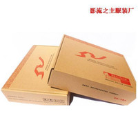 Wholesale Quality Spot Taobao anti crushes packaging carton box high end clothing apparel gift boxes will not be returned