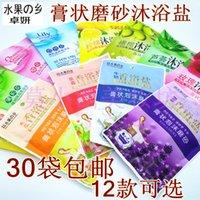 Wholesale 300pcs Zhuo Yan Korea Shuiguozhixiang cream frosted Perfumed bath salts Bath salts bath salts bath moisturizing whitening exfoliating