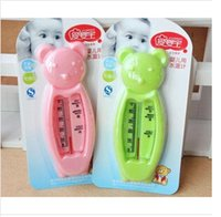 Wholesale New Portable cute baby bath thermometer bear for Water temperature baby supplies products banheira baby water thermometer