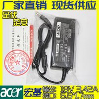 Wholesale Acer Acer19V A laptop power adapter charger Interface