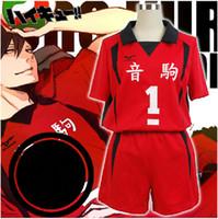 Wholesale 2Styles Haikyuu Nekoma High School Kenma Kozume Kuroo Tetsuro Cosplay Costume Volleyball Team Jersey Sports Wear Uniform