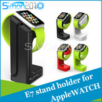 For Apple apple base stations - 2015 New hot Selling wireless E7 stand bracket watch dock Station Rechargeable Charging base Holder For iwatch mm mm high quality