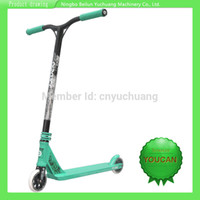 Wholesale Alu wheel core district pro scooter stunt scooter with best welding