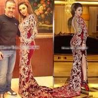 Reference Images black velvet dress - Arabic Myriam Fares Burgundy V Neck Mermaid Evening Dresses Embroidery vestido de festa Fashion Arabic Formal Prom Gowns BA0648