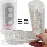 tenga flip hole - Japan Tenga FLIP HOLE extradimensional sex toys male masturbation cup taste of adult products