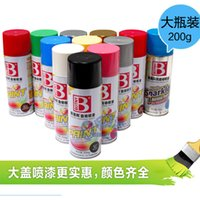 Wholesale Spray paint Automatic spray paint Car scratch repair pen any colors optional